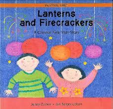 lanternsandfirecrackers