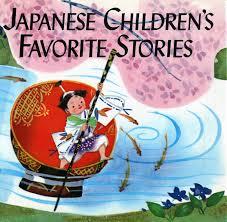 japanesechildrensfavoritestories