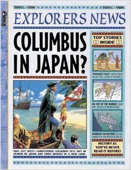 explorer news columbus in japan
