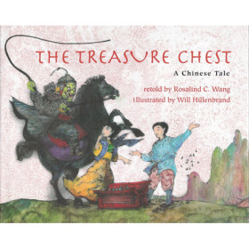 the-treasure-chest