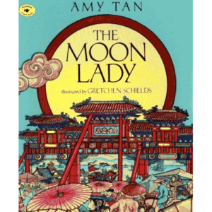 the-moon-lady