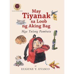 May-Tiyanak-sa-Loob-ng-Aking-Bag